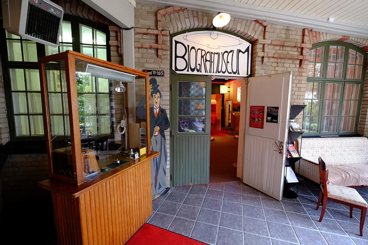 Biograf & TV museet i Säter. Foajé.